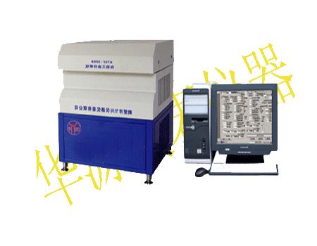 产品名称:全自动工业分析仪 产品型号:HYGYFX-3000 产品规格: