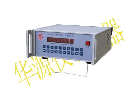 产品名称:WSWK-5型微电脑时温程控仪 产品型号:WSWK-5 产品规格: