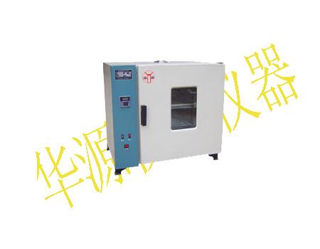 产品名称:101系列数显鼓风干燥箱 产品型号:101 产品规格: