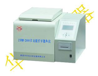 产品名称:HYZDHW-3000多功能汉字量热仪 产品型号:HYZDHW-3000 产品规格: