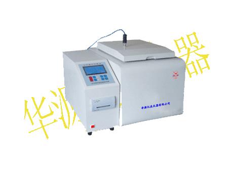 产品名称:ZNLRY-2008智能汉字量热仪 产品型号:ZNLRY—2008 产品规格: