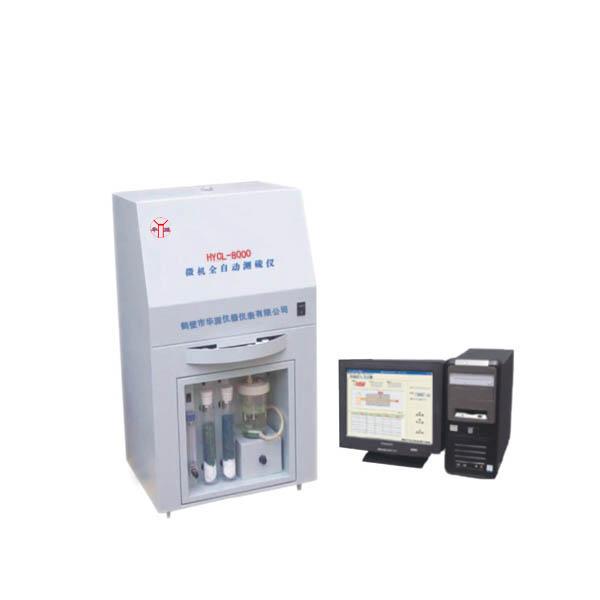 产品名称:微机全自动测硫仪 产品型号:HYCL-8000 产品规格: