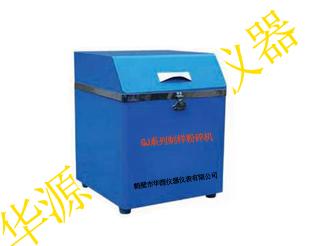 产品名称:GJ系列密封式化验制样粉碎机 产品型号:GJ 产品规格: