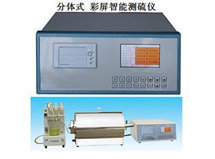 产品名称:HYDLY-8A彩屏智能定硫仪 产品型号:HYDLY-8A 产品规格: