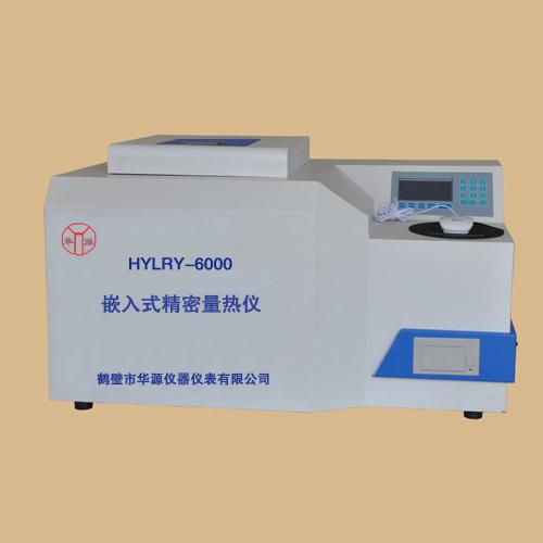 产品名称:嵌入式精密量热仪(新款) 产品型号:HYLRY-6000B 产品规格: