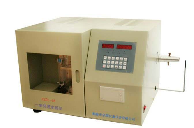 产品名称:HYKZDL-6A一体化快速智能定硫仪 产品型号:HYKZDL-6A 产品规格: