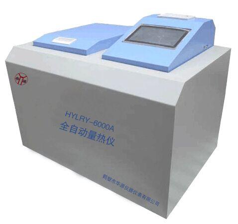 产品名称:HYLRY-6000A全自动量热仪 产品型号:HYLRY-6000A 产品规格: