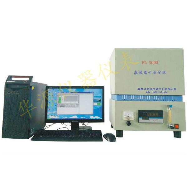 产品名称:全自动氟氯NBA买输赢用什么软件 产品型号:HYFL-3000 产品规格: