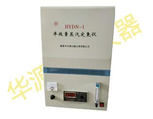 产品名称:半微量蒸汽定氮仪 产品型号:HYDN-1 产品规格: