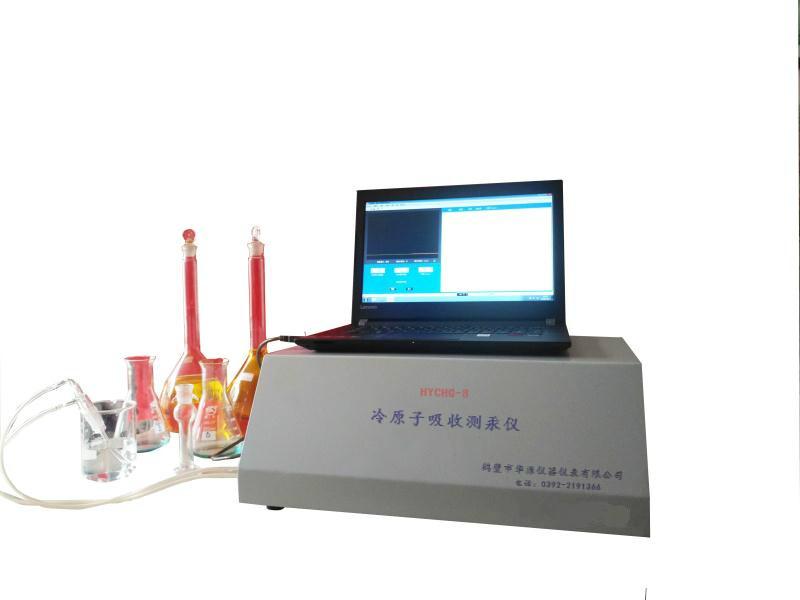 产品名称:冷原子吸收测汞仪 产品型号:HYCHG-8 产品规格: