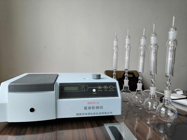 产品名称:篮彩投注网址测砷仪 产品型号:HYCS-8 产品规格:HYCS-8
