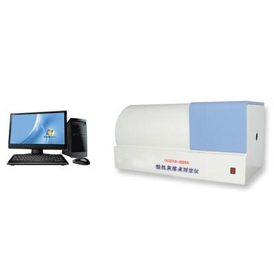产品名称:微机灰熔点NBA买输赢用什么软件 产品型号:HYZDHR-4000A 产品规格: