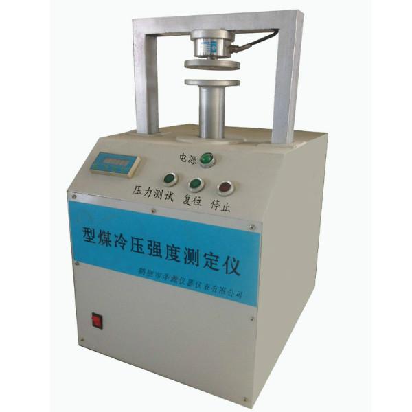 产品名称:型煤冷压强度测试仪 产品型号:HYLYQD-8 产品规格:HYLYQD-8