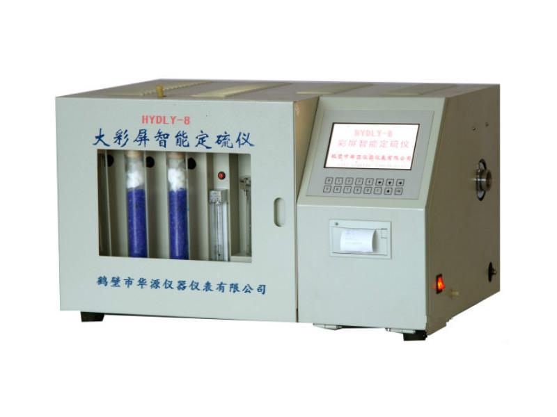 产品名称:篮彩投注网址彩屏智能定硫仪 产品型号:HYDLY-8 产品规格:HYDLY-8