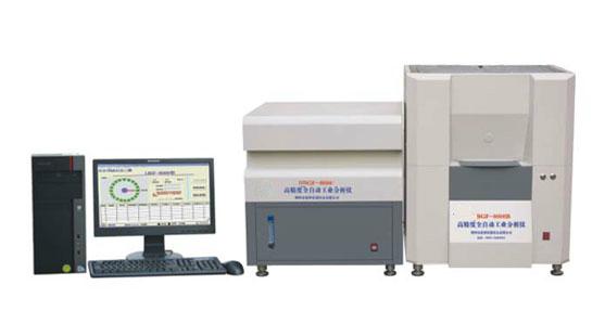 产品名称:HYGYFX-8000自动工业分析仪 产品型号:HYGYFX-8000 产品规格: