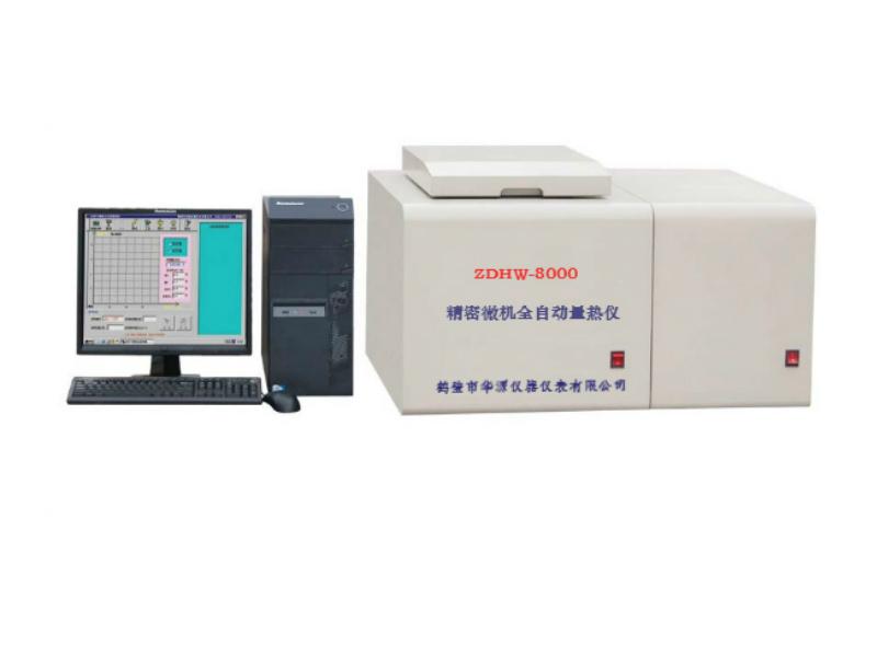 产品名称:HYZDHW-8000精密微机全自动量热仪(可双控) 产品型号:HYZDHW-8000 产品规格: